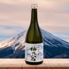 Umenoyado Junmai Ginjo Blue Dragon (750ML)